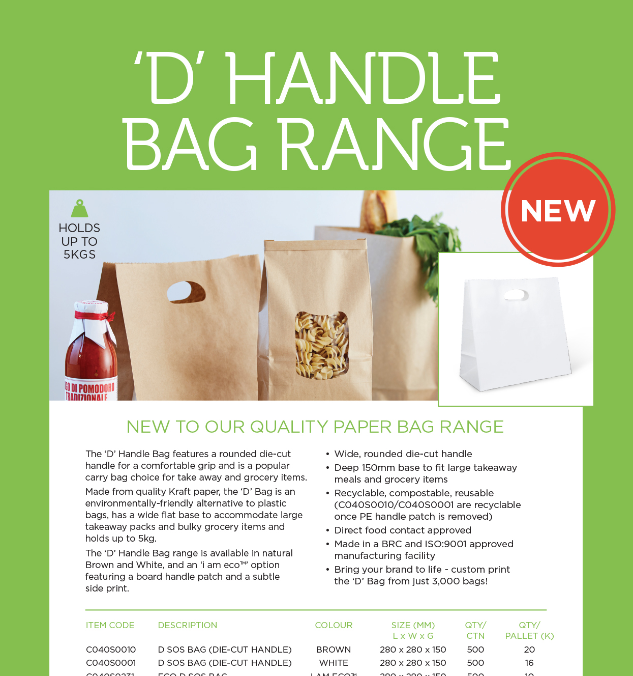 D Handle Bag Brochure