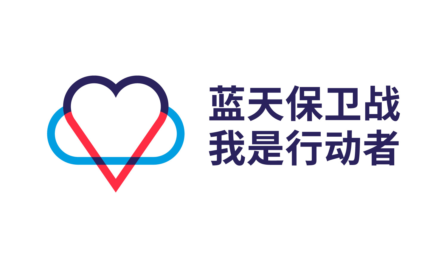 Image of World Environment Day Logo in Chinese